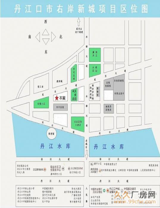 湖北十堰市丹江口右岸新城国有土地出让-图(1)