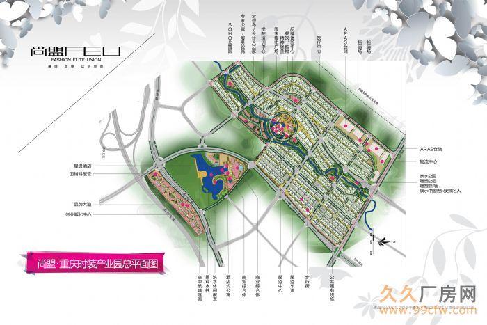 【3图】重庆时装产业园