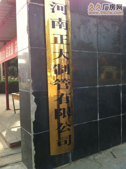 二七区侯寨乡我公司80亩工业用地出租出售多图-图(1)