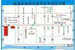 新源县三宗国有建设用地使用权项目标的介绍