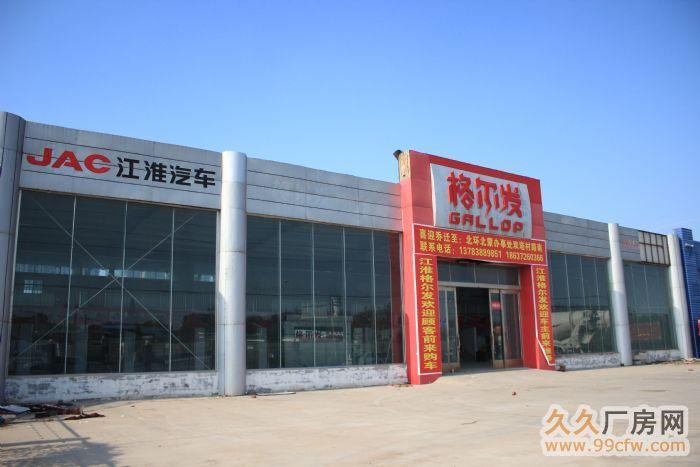 文昌大道,汽车销售展厅招租-图(1)