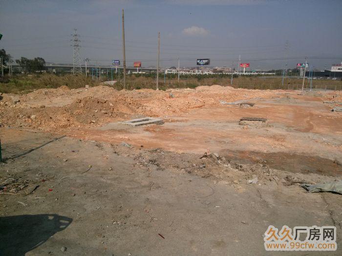 工业区地皮出售29000平米-图(1)