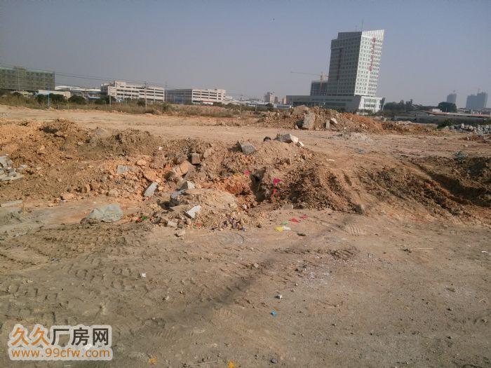 工业区地皮出售29000平米-图(3)