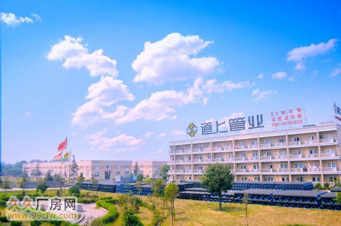 永乐工业区有一厂房出租,生产管道企业入驻-图(1)