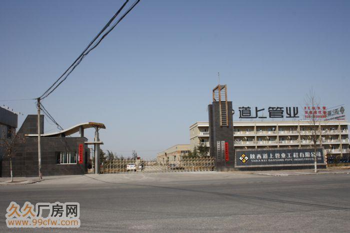 永乐工业区有一厂房出租,生产管道企业入驻-图(2)