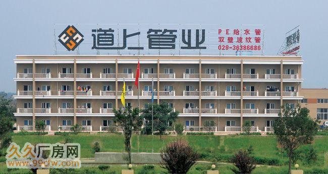 工业厂房出租/出售,西咸新区泾河新城永乐工业密集区-图(3)