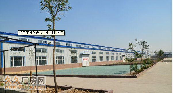 米东区化工工业园办公楼厂房出租-图(1)