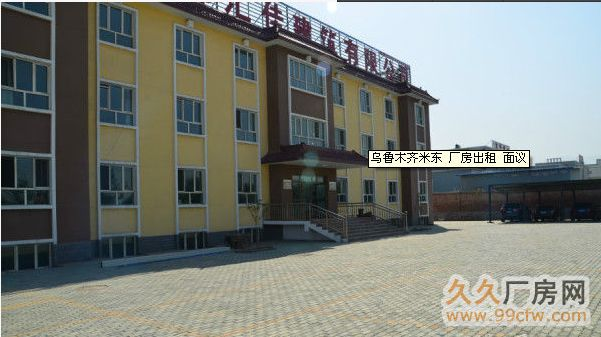 米东区化工工业园办公楼厂房出租-图(2)