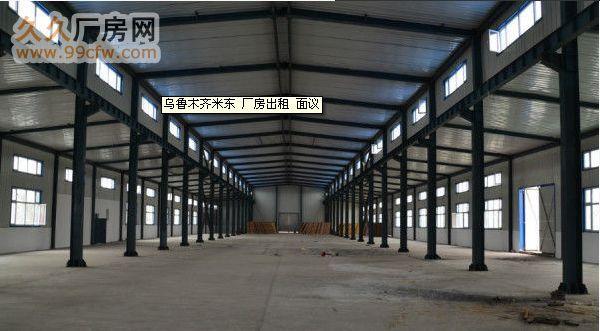 米东区化工工业园办公楼厂房出租-图(3)