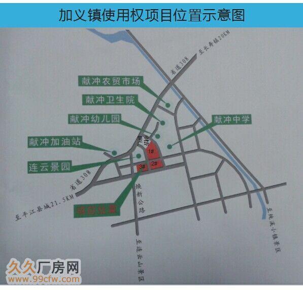 湖南平江县国有建设用地使用权标的介绍-图(1)