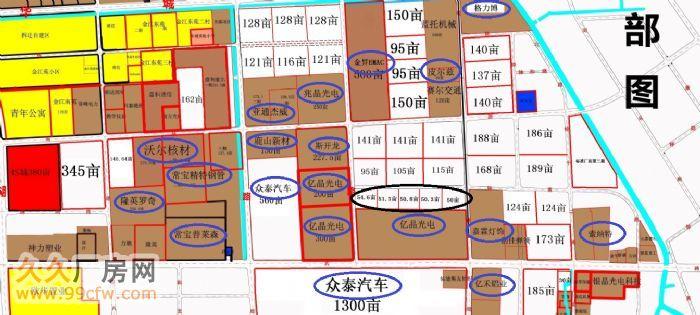 招商引资50亩国土出售-图(1)