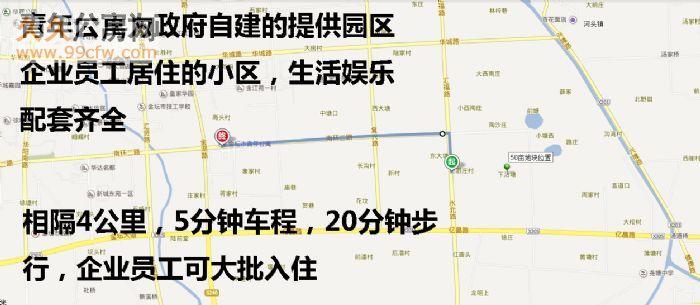 招商引资50亩国土出售-图(4)