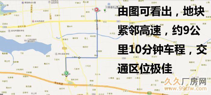 招商引资50亩国土出售-图(5)