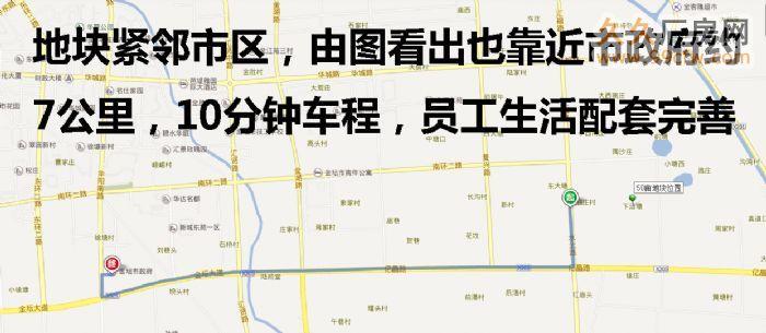 招商引资50亩国土出售-图(7)