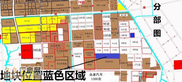 对外出售50亩国土——招商引资-图(1)