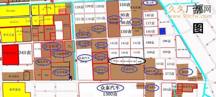 对外出售50亩国土——招商引资-图(2)
