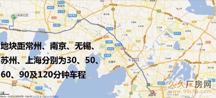 对外出售50亩国土——招商引资-图(6)
