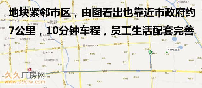对外出售50亩国土——招商引资-图(7)