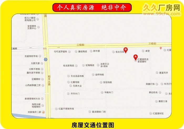 红星美凯龙附近专业库房出租-图(7)