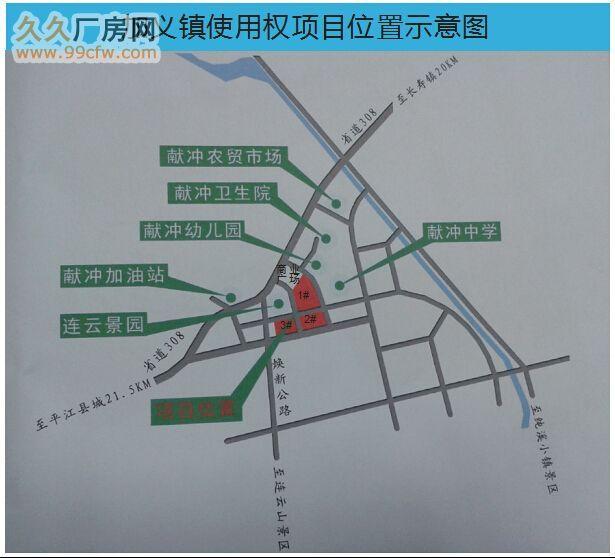 平江县加义镇29亩使用权标的介绍-图(1)