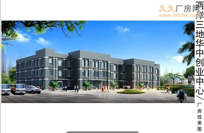 现高新区有全新厂房租/售啦-图(3)