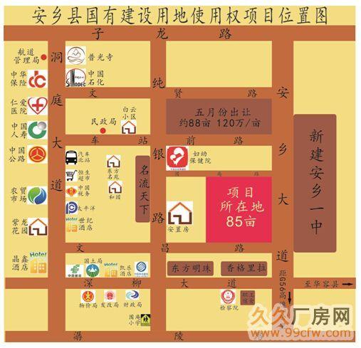 """安乡县""""原一中预留地""""85亩项目标的介绍-图(1)"""