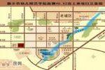 河南省新乡市幼儿师范学校南侧49.52亩商住用地出让