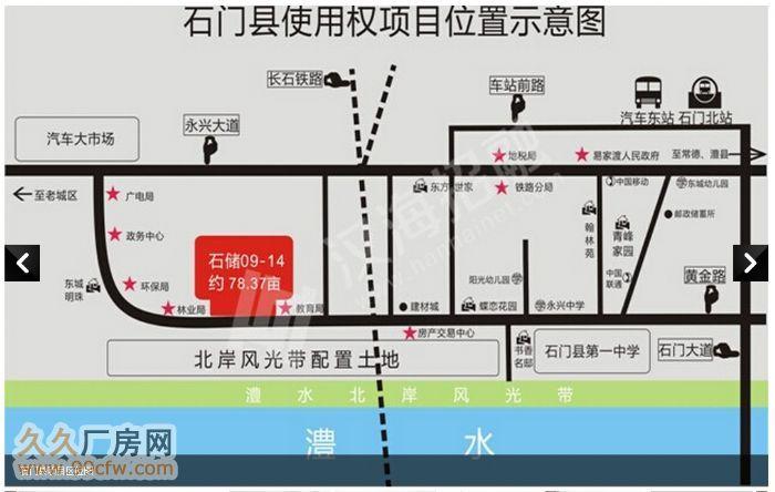 湖南石门县楚江镇新厂社区黄金路78亩商住地-图(1)
