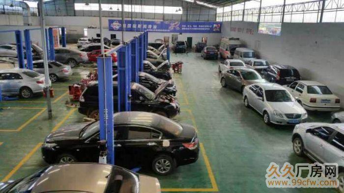 大型二类汽修厂股份转让-图(2)
