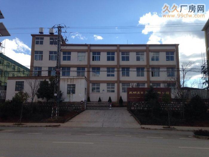 晋宁宝峰工业园区厂房出租或出售-图(1)