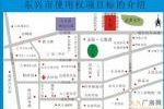 广西防城港东兴市城北新区24亩商住用地使用权