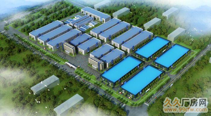 湖南常德表面处理产业园招商-图(1)