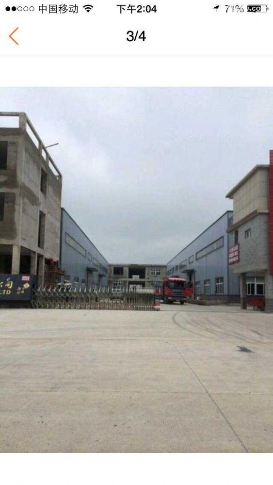 蚌埠市怀远县工业园兴业路-图(1)
