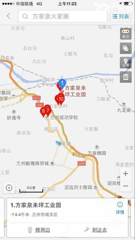 榆中2280平方厂房(可作库房)优惠出租-图(5)