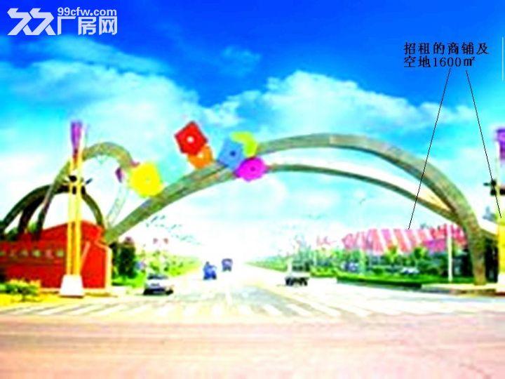 农庄,餐厅,汽车美容修理转让−,广州芳村花博园大-图(1)