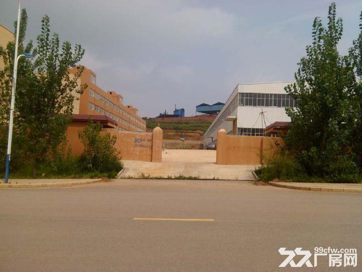 晋宁晋城镇40余亩标准化厂房出租或售-图(8)