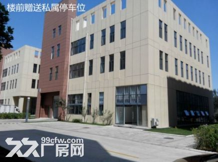 洛阳800平㎡厂房出租售,大车可进出,层高6米◇-图(3)