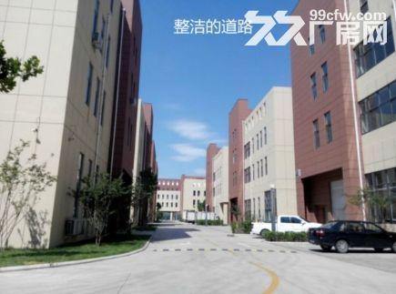 ◇□☆承德高速中心地段1600平米厂房低价出租售◇□☆-图(1)