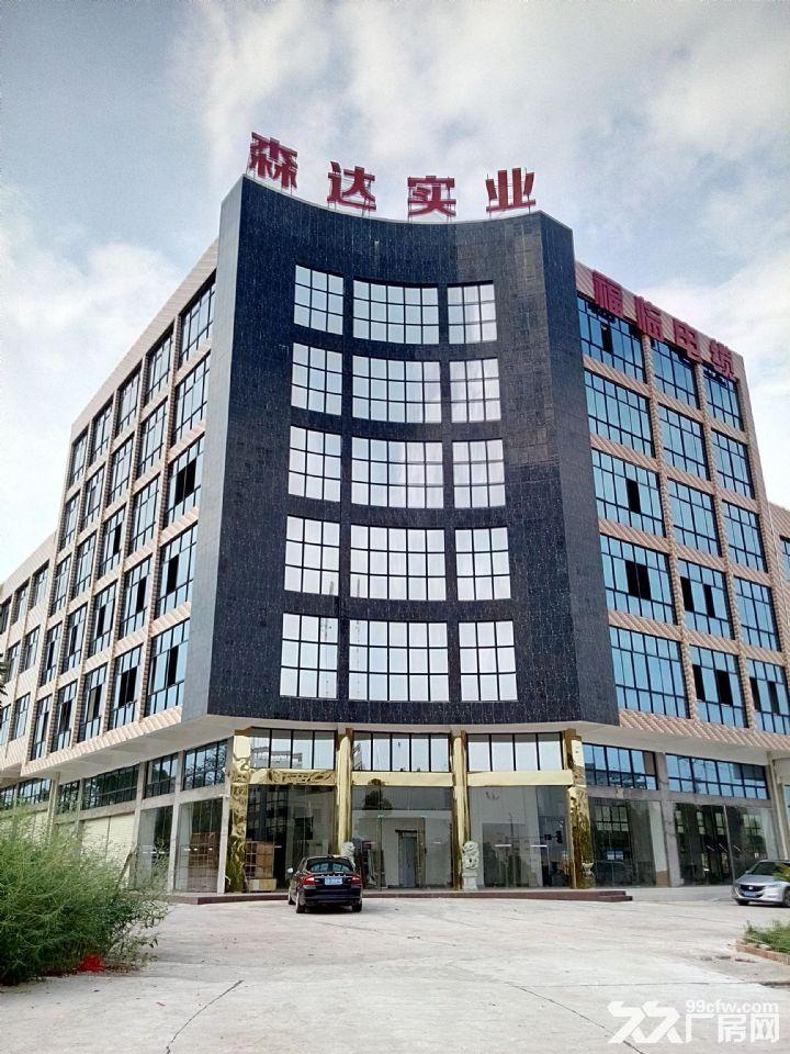 开发区香港工业园森达实业厂房,办公楼,店铺出租(近烤烟厂)