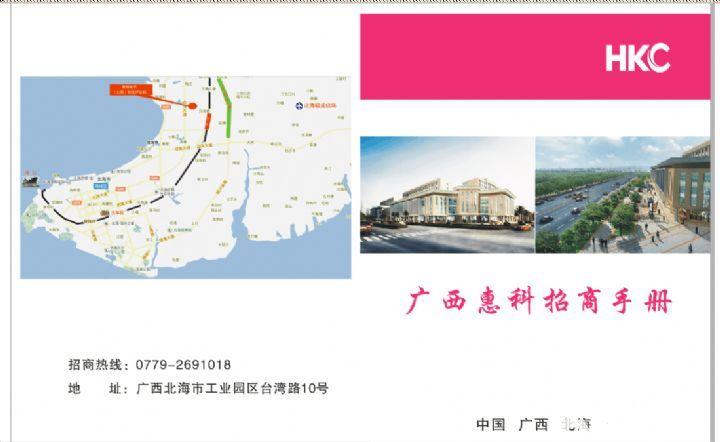 12万平方米厂房出租(配套设施完善)-图(6)