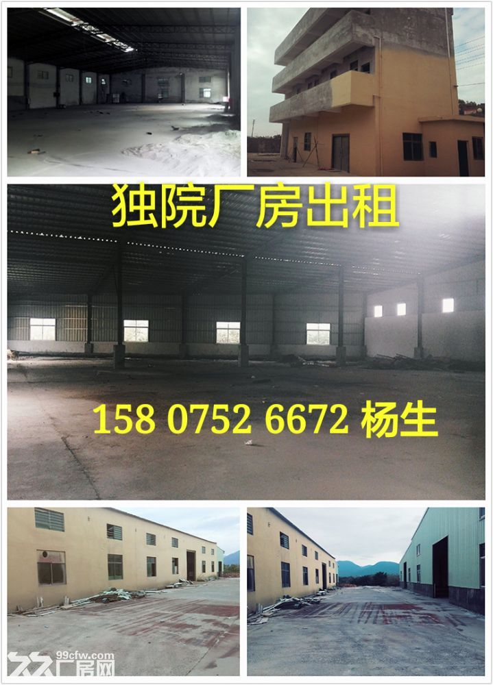 独院单层厂房2700平米出租-图(5)