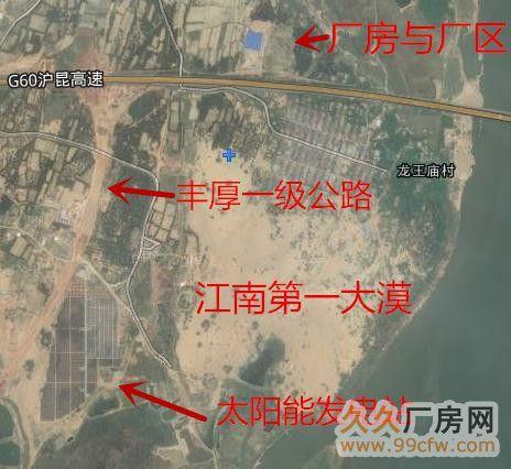 南昌市全新60亩园区厂房出租-图(1)