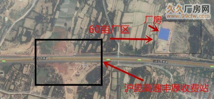 南昌市全新60亩园区厂房出租-图(7)