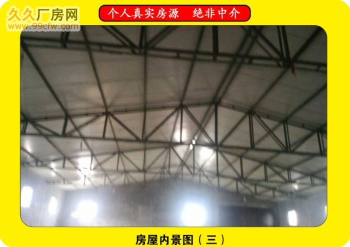 店坡村480平米库房出租-图(3)