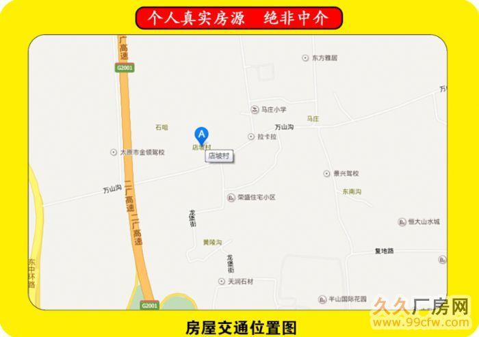 店坡村480平米库房出租-图(8)