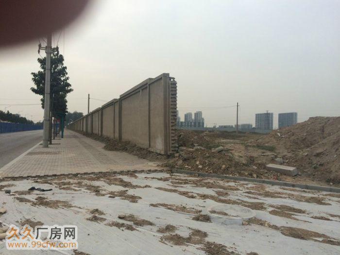 唐山高新技术产业开发区国有工业用地出售-图(3)