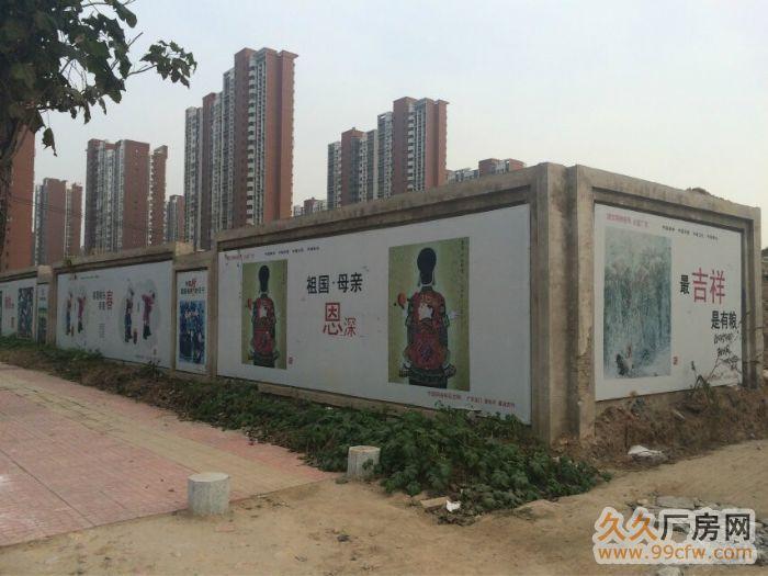 唐山高新技术产业开发区国有工业用地出售-图(5)
