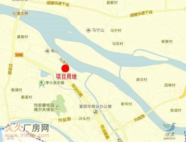 顺德均安2万平方米优质商住土地出售转让-图(1)