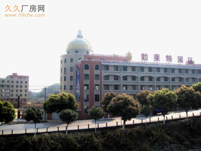 福州2号地铁苏洋站出口处欧式厂房、办公楼及空地出租-图(2)