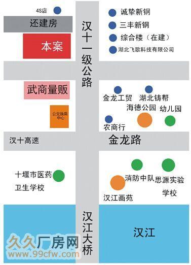 十堰市郧阳区武商量贩旁两宗商住用地出让-图(2)